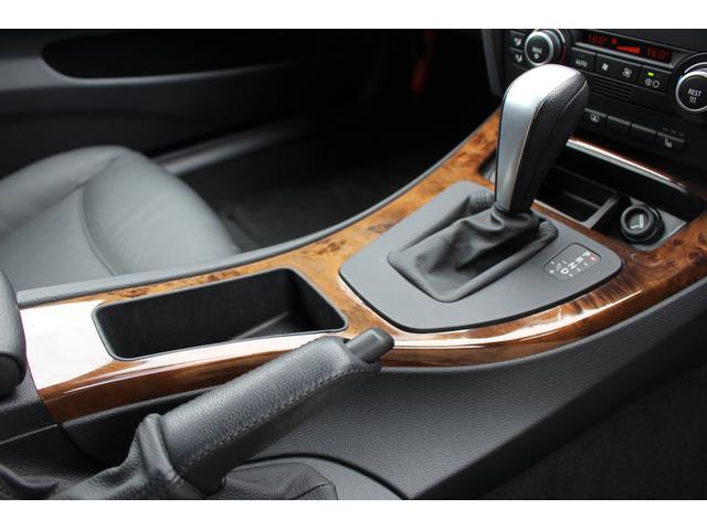 BMW BMW 320iハイラインPKG 本革 サンルーフ スマートキー