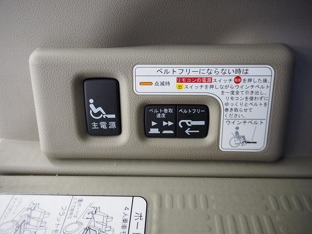 G・Lパッケージ スローパー 電動ウィンチ 純正SDナビ(5枚目)