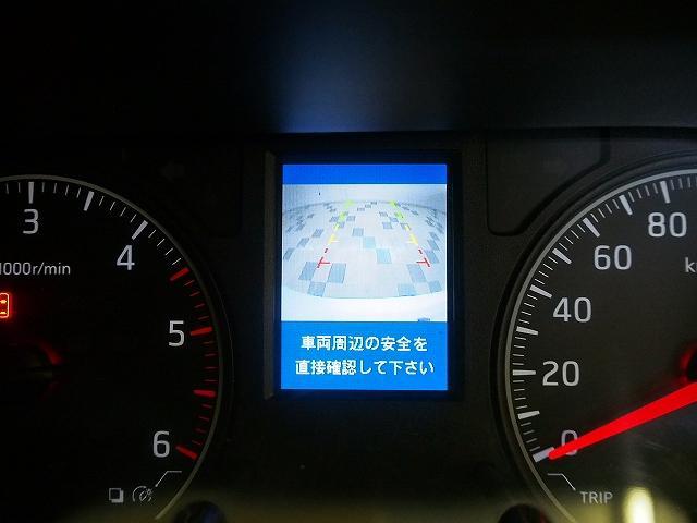 チェアキャブ 4WD 車いす2基固定 電動リフター Bカメラ(11枚目)
