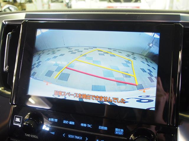 ZR サイドリフトアップS 天吊モニター JBL モデリスタ(4枚目)