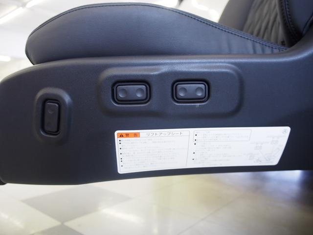 ZR サイドリフトアップS 天吊モニター JBL モデリスタ(10枚目)