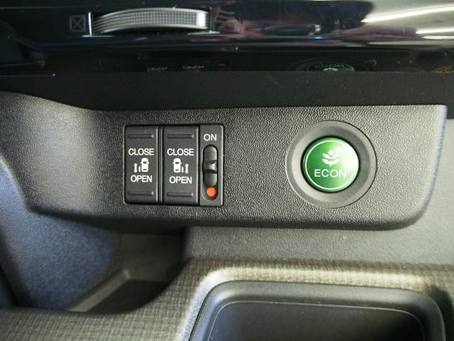 G 4WD 車いす2基固定 両側電動 電動ウィンチ クルコン(15枚目)