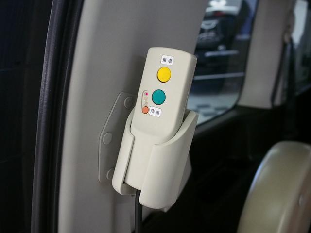 車いす一基 オートステップ Wエアコン クルコン リフター(5枚目)