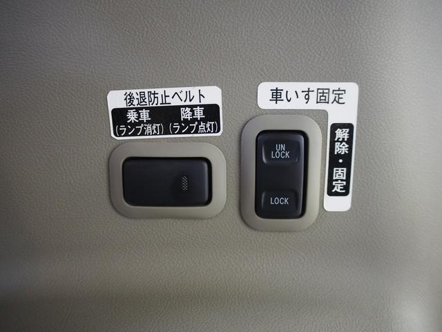 福祉車輌 スローパー パワスラ Bモニター 社外ナビ ETC(8枚目)