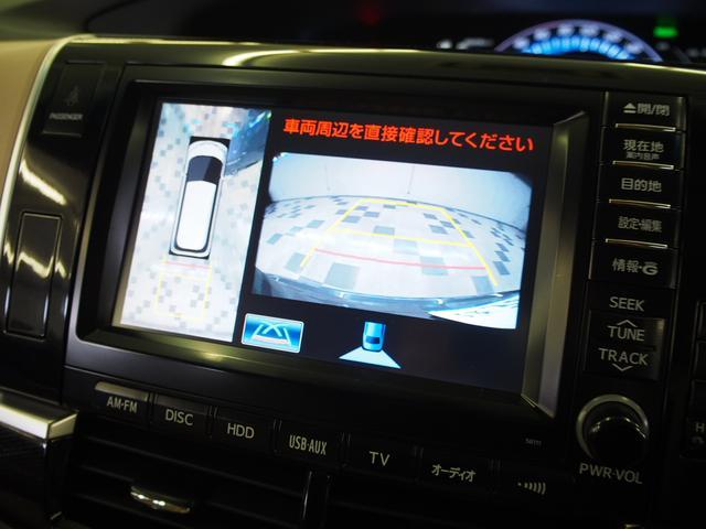 アエラス サイドリフトアップS 天吊モニター 全周囲カメラ(7枚目)