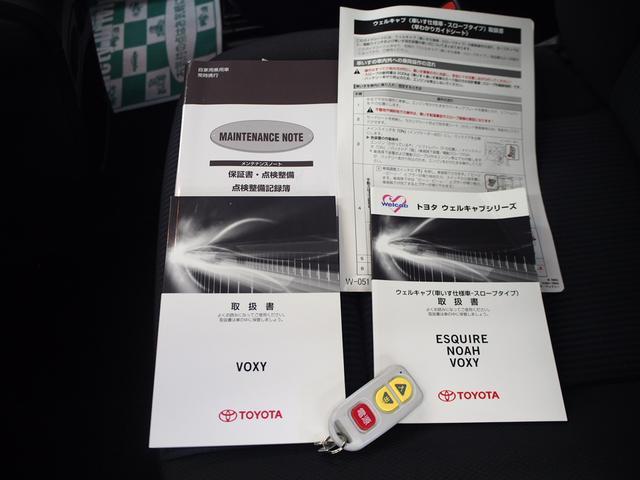 「トヨタ」「ヴォクシー」「ミニバン・ワンボックス」「新潟県」の中古車14