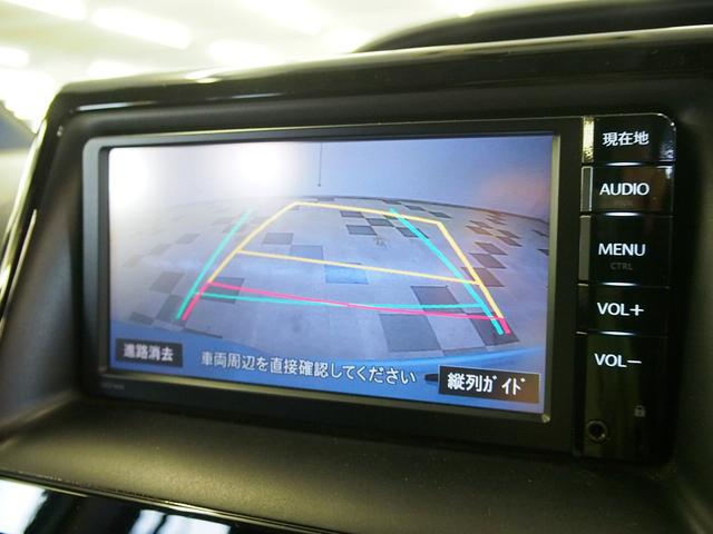 「トヨタ」「ヴォクシー」「ミニバン・ワンボックス」「新潟県」の中古車10