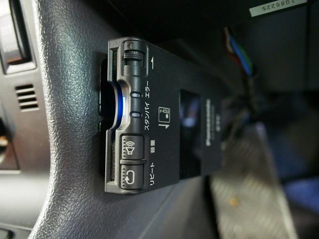 Sロングハイルーフ オリジナルキャンパー 3.0DT 4WD 8ナンバー 社外SDナビ 地デジ バックカメラ シンク 給排水10Lポリタンク 走行充電 サブバッテリー コンロ Rクーラー Rヒーター(12枚目)