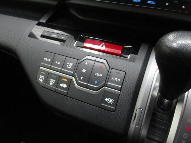 「ホンダ」「ステップワゴンスパーダ」「ミニバン・ワンボックス」「新潟県」の中古車17