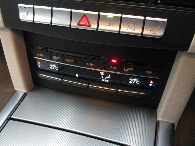 「メルセデスベンツ」「Eクラス」「セダン」「新潟県」の中古車18