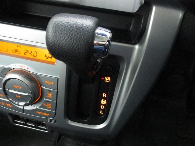 Fリミテッド デュアルブレーキサポート バックカメラ パナソニックナビ 抗菌消臭済み ワンオーナー 自社買取車(18枚目)