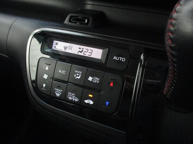 2トーンカラースタイル G・Aパッケージ 4WD メモリーナビ フルセグTV 抗菌消臭済み(17枚目)