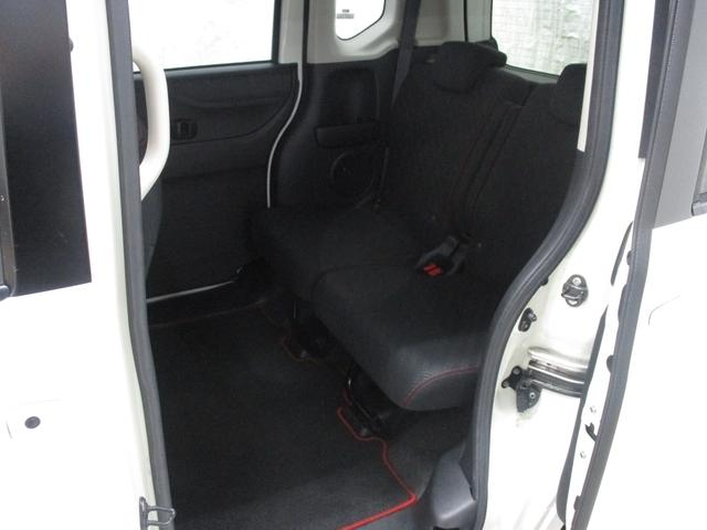 2トーンカラースタイル G・Aパッケージ 4WD メモリーナビ フルセグTV 抗菌消臭済み(20枚目)