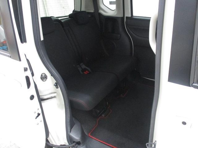 2トーンカラースタイル G・Aパッケージ 4WD メモリーナビ フルセグTV 抗菌消臭済み(22枚目)