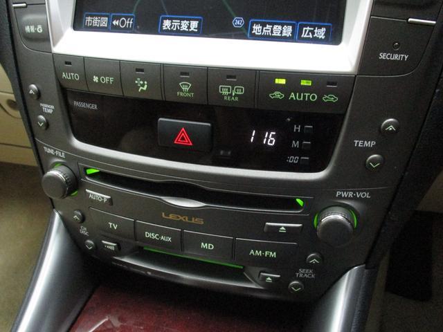 IS350 バージョンL 純正アルミホイール 純正HDDナビ 抗菌消臭済み 自社買取車(17枚目)