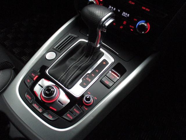 2.0TFSIクワトロ Sラインパッケージ 4WD 純正ナビ アルミW バックカメラ 抗菌消臭済み(18枚目)