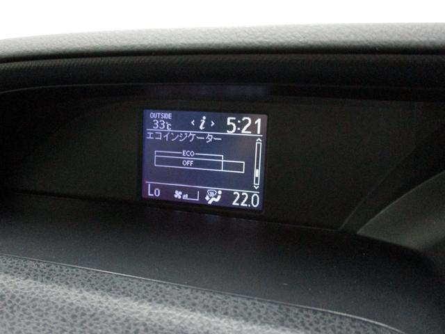 X 4WD メモリーナビ ワンセグTV バックカメラ 左右パワースライドドア 抗菌消臭済み(17枚目)