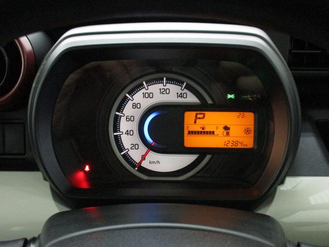 ハイブリッドX 4WD レーダーブレーキ メモリーナビ フルセグTV 両側スライドドア(14枚目)
