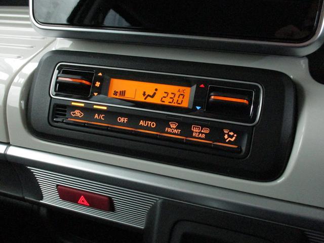 ハイブリッドX 4WD レーダーブレーキ メモリーナビ フルセグTV 両側スライドドア(17枚目)