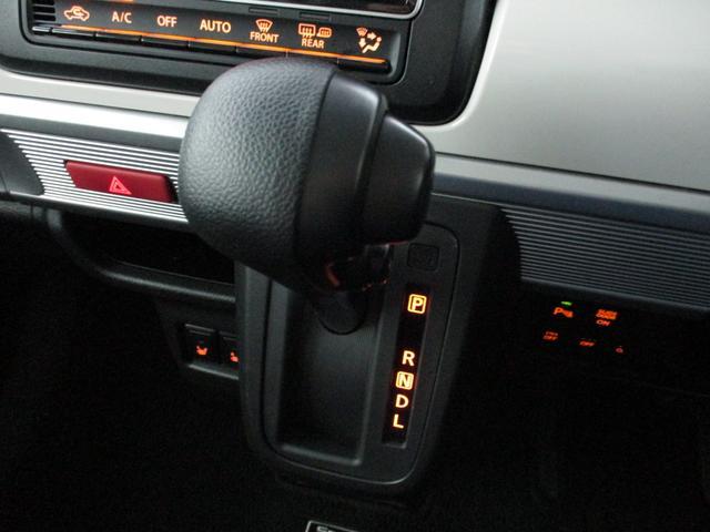 ハイブリッドX 4WD レーダーブレーキ メモリーナビ フルセグTV 両側スライドドア(18枚目)
