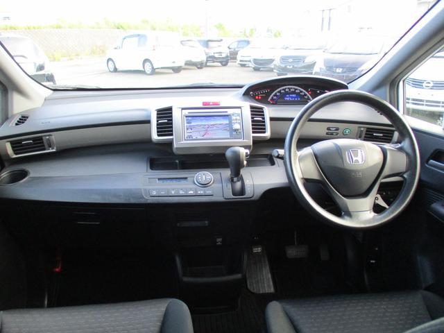 G ジャストセレ 4WD ナビTV PSDr HID(13枚目)