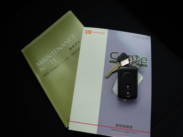 カスタム X 4WD(7枚目)
