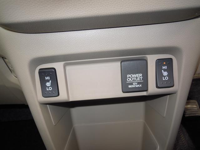 C 4WD ナビ バックカメラ シートヒーター ETC キーレス(7枚目)