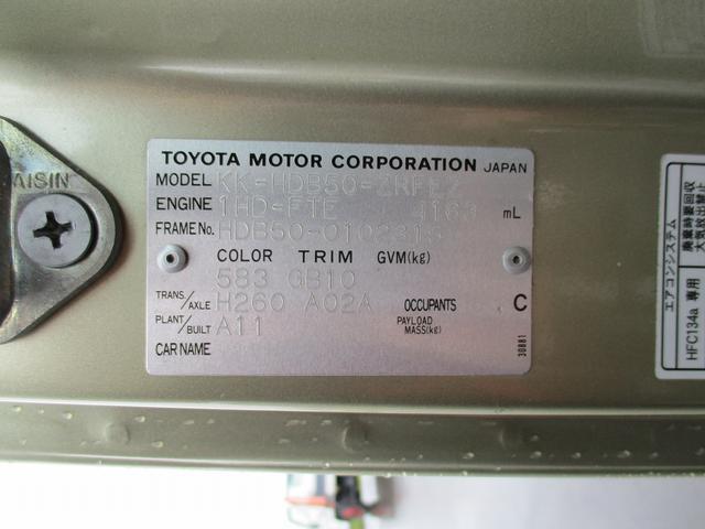 トヨタ コースター 6MT 29人乗り 4200Dターボ