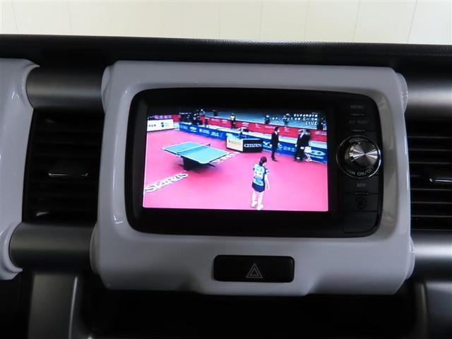 G 4WD ナビ&TV ETC バックカメラ スマートキー アイドリングストップ ミュージックプレイヤー接続可 横滑り防止機能 ワンオーナー キーレス 盗難防止装置 乗車定員4人 ABS エアバッグ(9枚目)