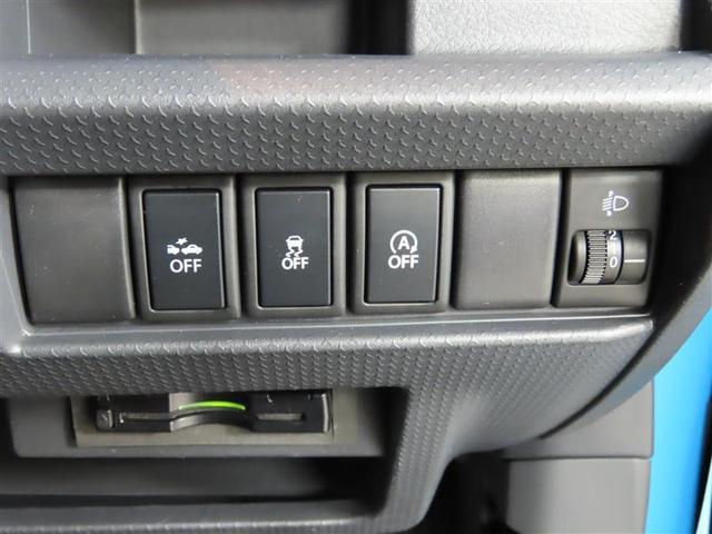 G 4WD ナビ&TV ETC バックカメラ スマートキー アイドリングストップ ミュージックプレイヤー接続可 横滑り防止機能 ワンオーナー キーレス 盗難防止装置 乗車定員4人 ABS エアバッグ(12枚目)