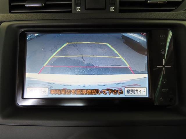 250G Four 4WD ナビ&TV ETC バックカメラ スマートキー ミュージックプレイヤー接続可 HIDヘッドライト 横滑り防止機能 キーレス 盗難防止装置 電動シート DVD再生 乗車定員5人 ABS オートマ(9枚目)
