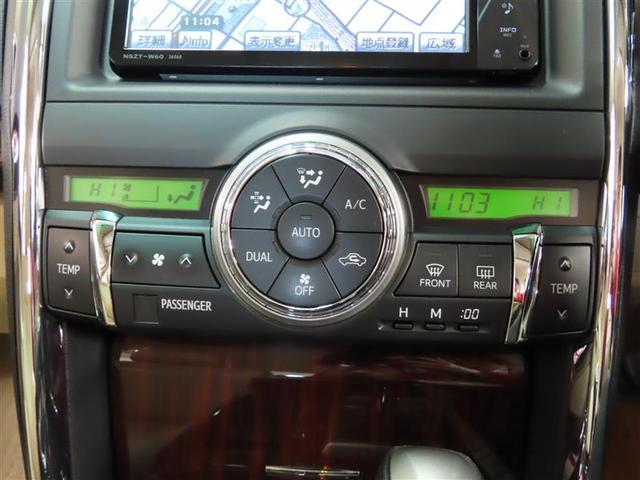 250G Four 4WD ナビ&TV ETC バックカメラ スマートキー ミュージックプレイヤー接続可 HIDヘッドライト 横滑り防止機能 キーレス 盗難防止装置 電動シート DVD再生 乗車定員5人 ABS オートマ(11枚目)