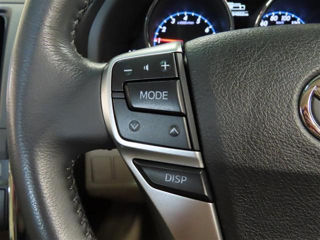 250G Four 4WD ナビ&TV ETC バックカメラ スマートキー ミュージックプレイヤー接続可 HIDヘッドライト 横滑り防止機能 キーレス 盗難防止装置 電動シート DVD再生 乗車定員5人 ABS オートマ(13枚目)