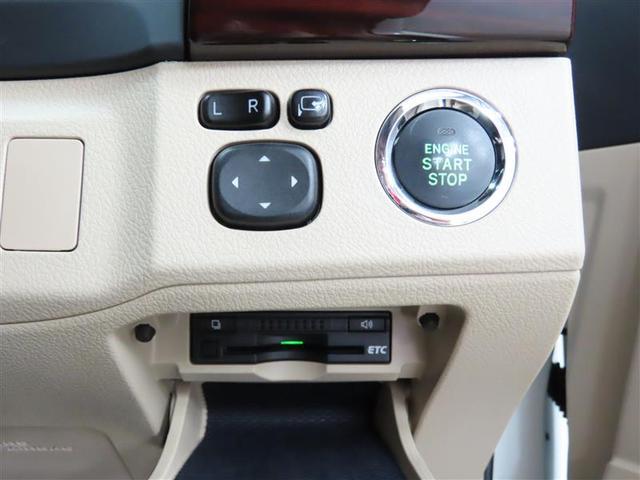 250G Four 4WD ナビ&TV ETC バックカメラ スマートキー ミュージックプレイヤー接続可 HIDヘッドライト 横滑り防止機能 キーレス 盗難防止装置 電動シート DVD再生 乗車定員5人 ABS オートマ(14枚目)