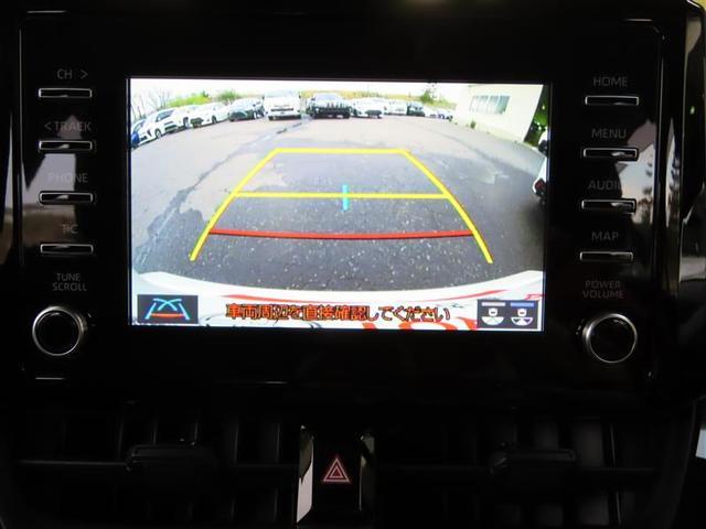 ハイブリッド G-X ETC バックカメラ スマートキー アイドリングストップ ミュージックプレイヤー接続可 横滑り防止機能 LEDヘッドランプ ワンオーナー キーレス 盗難防止装置 乗車定員5人 ABS エアバッグ(9枚目)