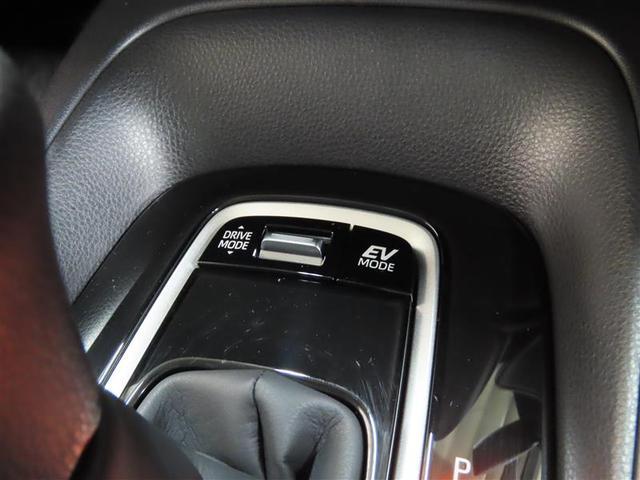 ハイブリッド G-X ETC バックカメラ スマートキー アイドリングストップ ミュージックプレイヤー接続可 横滑り防止機能 LEDヘッドランプ ワンオーナー キーレス 盗難防止装置 乗車定員5人 ABS エアバッグ(11枚目)