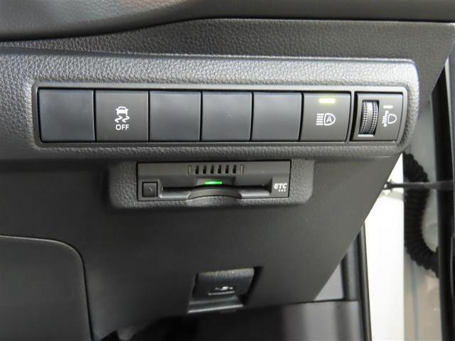 ハイブリッド G-X ETC バックカメラ スマートキー アイドリングストップ ミュージックプレイヤー接続可 横滑り防止機能 LEDヘッドランプ ワンオーナー キーレス 盗難防止装置 乗車定員5人 ABS エアバッグ(14枚目)