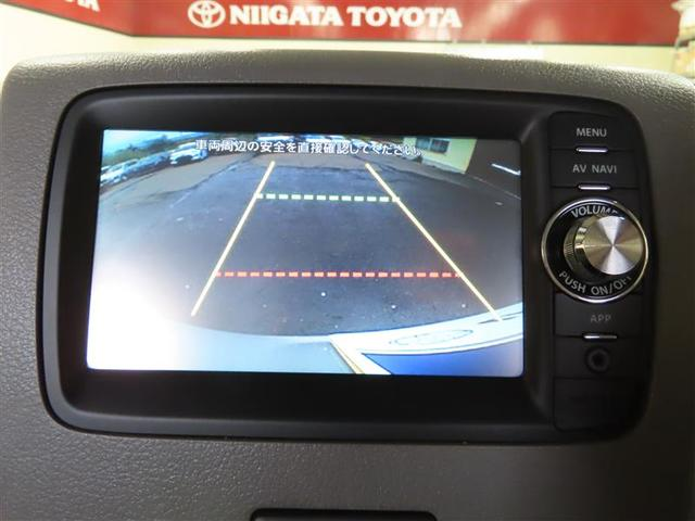 G 4WD ナビ&TV バックカメラ スマートキー アイドリングストップ ミュージックプレイヤー接続可 ワンオーナー キーレス 盗難防止装置 乗車定員4人 ABS エアバッグ オートマ(9枚目)