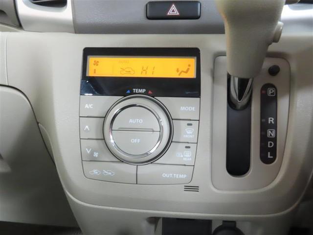 G 4WD ナビ&TV バックカメラ スマートキー アイドリングストップ ミュージックプレイヤー接続可 ワンオーナー キーレス 盗難防止装置 乗車定員4人 ABS エアバッグ オートマ(11枚目)
