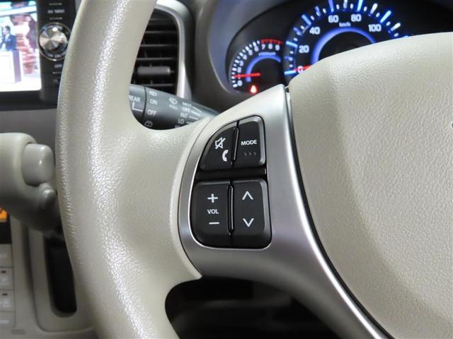 G 4WD ナビ&TV バックカメラ スマートキー アイドリングストップ ミュージックプレイヤー接続可 ワンオーナー キーレス 盗難防止装置 乗車定員4人 ABS エアバッグ オートマ(12枚目)