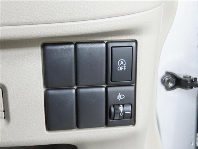 G 4WD ナビ&TV バックカメラ スマートキー アイドリングストップ ミュージックプレイヤー接続可 ワンオーナー キーレス 盗難防止装置 乗車定員4人 ABS エアバッグ オートマ(13枚目)