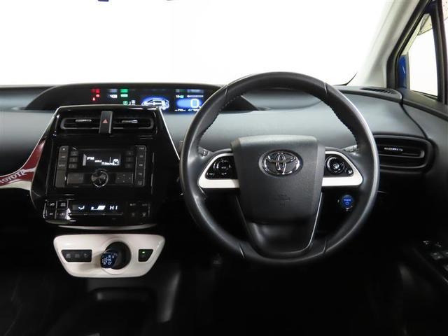 S スマートキー アイドリングストップ ミュージックプレイヤー接続可 横滑り防止機能 LEDヘッドランプ キーレス 盗難防止装置 乗車定員5人 ABS エアバッグ ハイブリッド オートマ(4枚目)