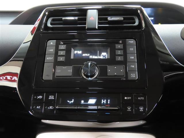 S スマートキー アイドリングストップ ミュージックプレイヤー接続可 横滑り防止機能 LEDヘッドランプ キーレス 盗難防止装置 乗車定員5人 ABS エアバッグ ハイブリッド オートマ(8枚目)