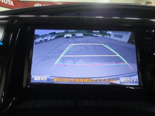 「トヨタ」「エスティマ」「ミニバン・ワンボックス」「新潟県」の中古車8