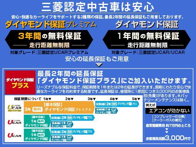 「三菱」「アウトランダーPHEV」「SUV・クロカン」「新潟県」の中古車2