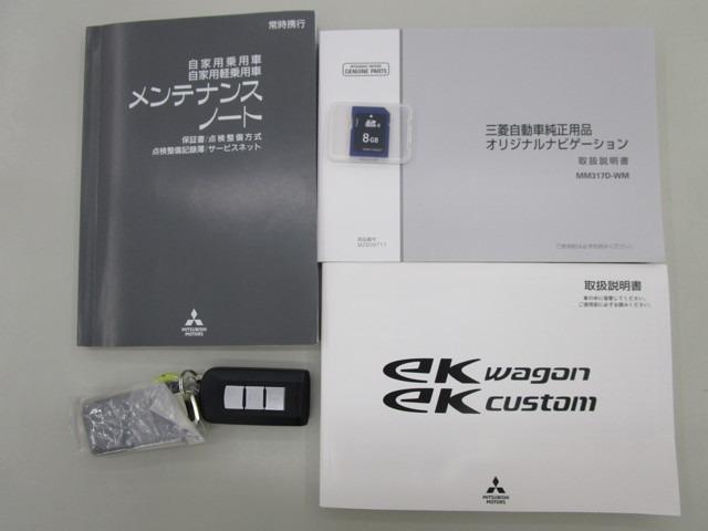 660 T セーフティ プラス エディション 4WD(20枚目)
