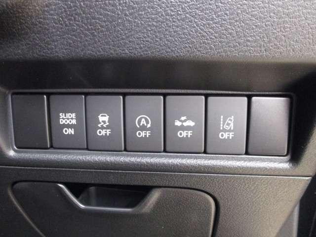 1.2 ハイブリッド MX 4WD(12枚目)