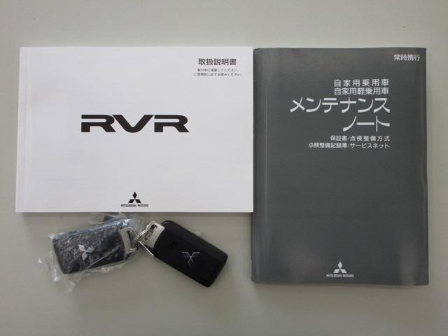 「三菱」「RVR」「SUV・クロカン」「新潟県」の中古車20