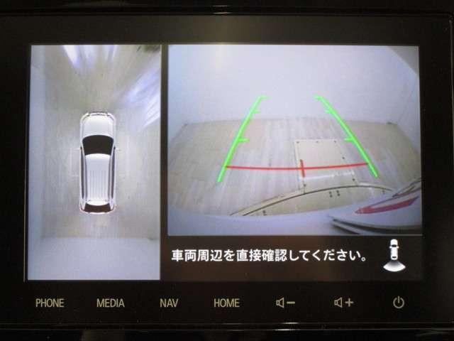 2.4 G プラスパッケージ 4WD サポカーS(14枚目)