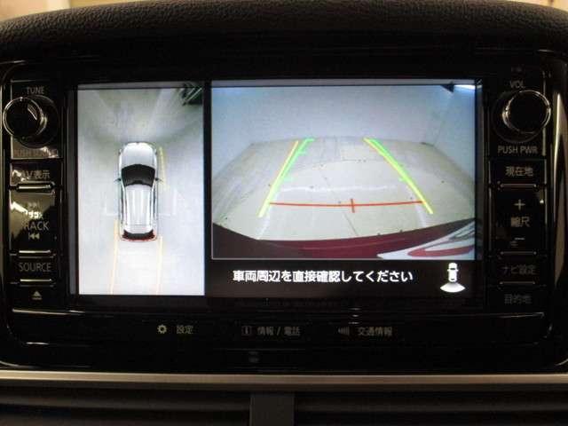 Gプラスパッケージ サポカーS 電動パノラマサンルーフ(14枚目)